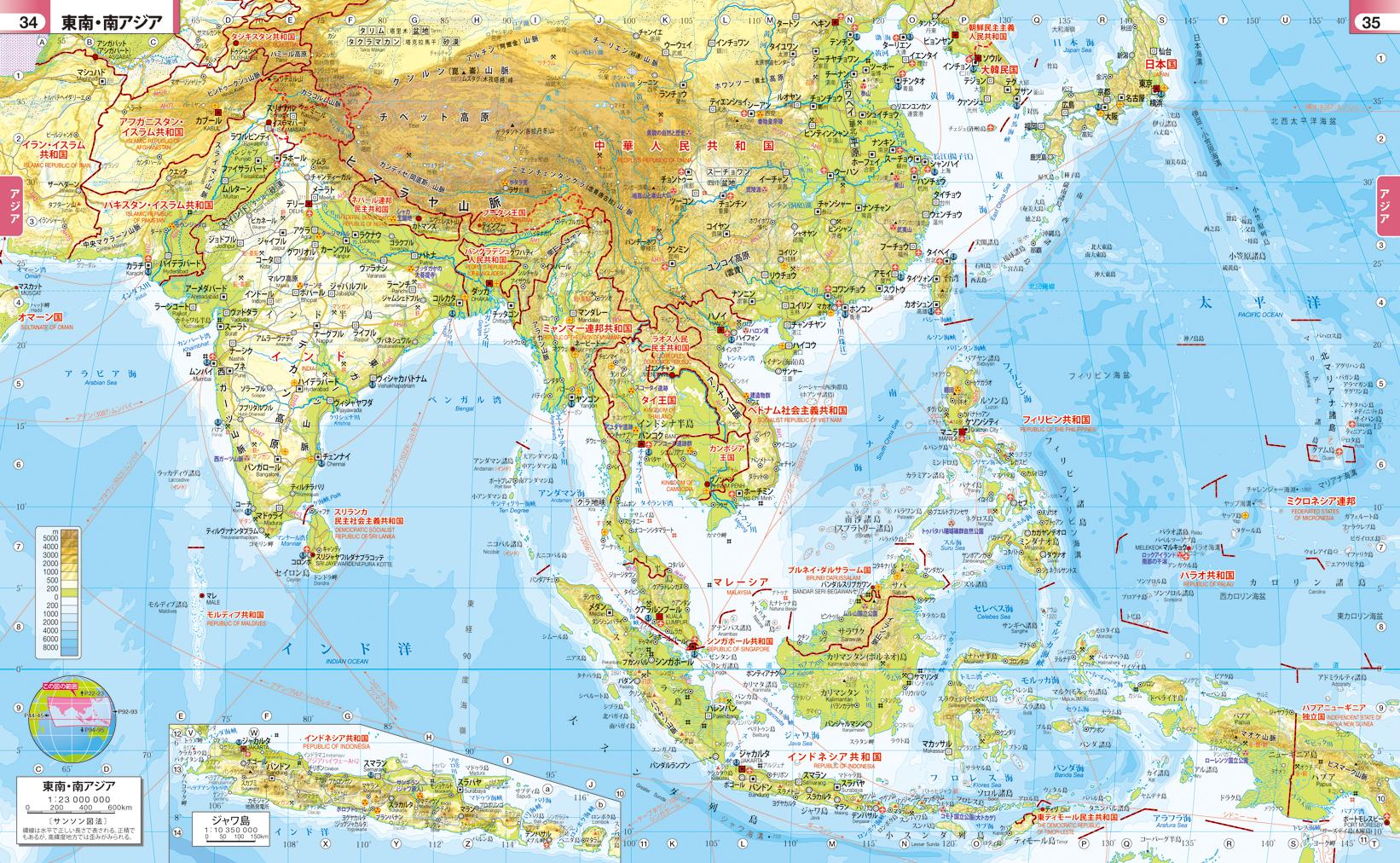 見本1 東南アジア・南アジア