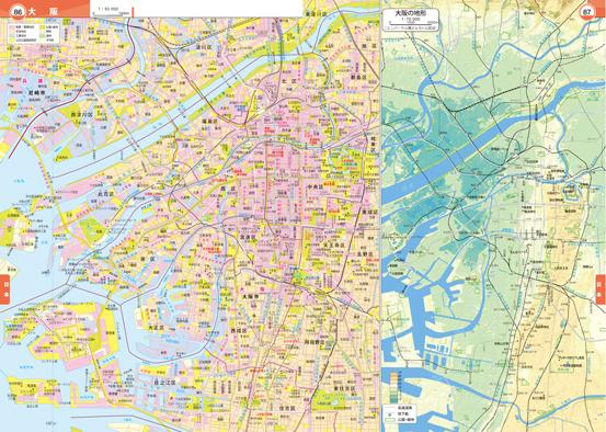 見本3 大阪の詳細な地形