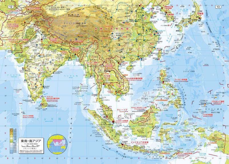 「東南・南アジア」