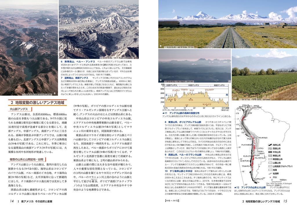 14〜15ページ