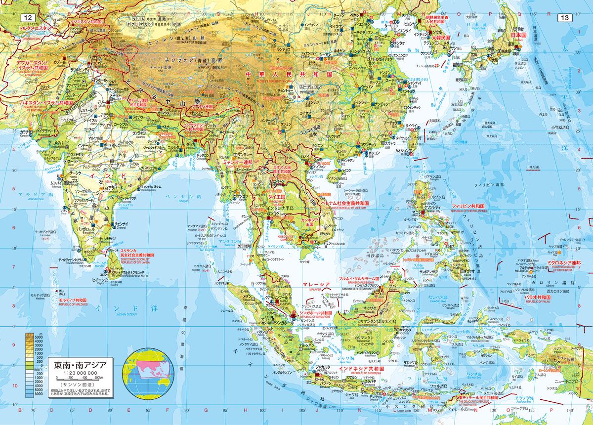 高等地図帳 2014-2015|二宮書店 : 世界地図 大陸名 : 世界地図