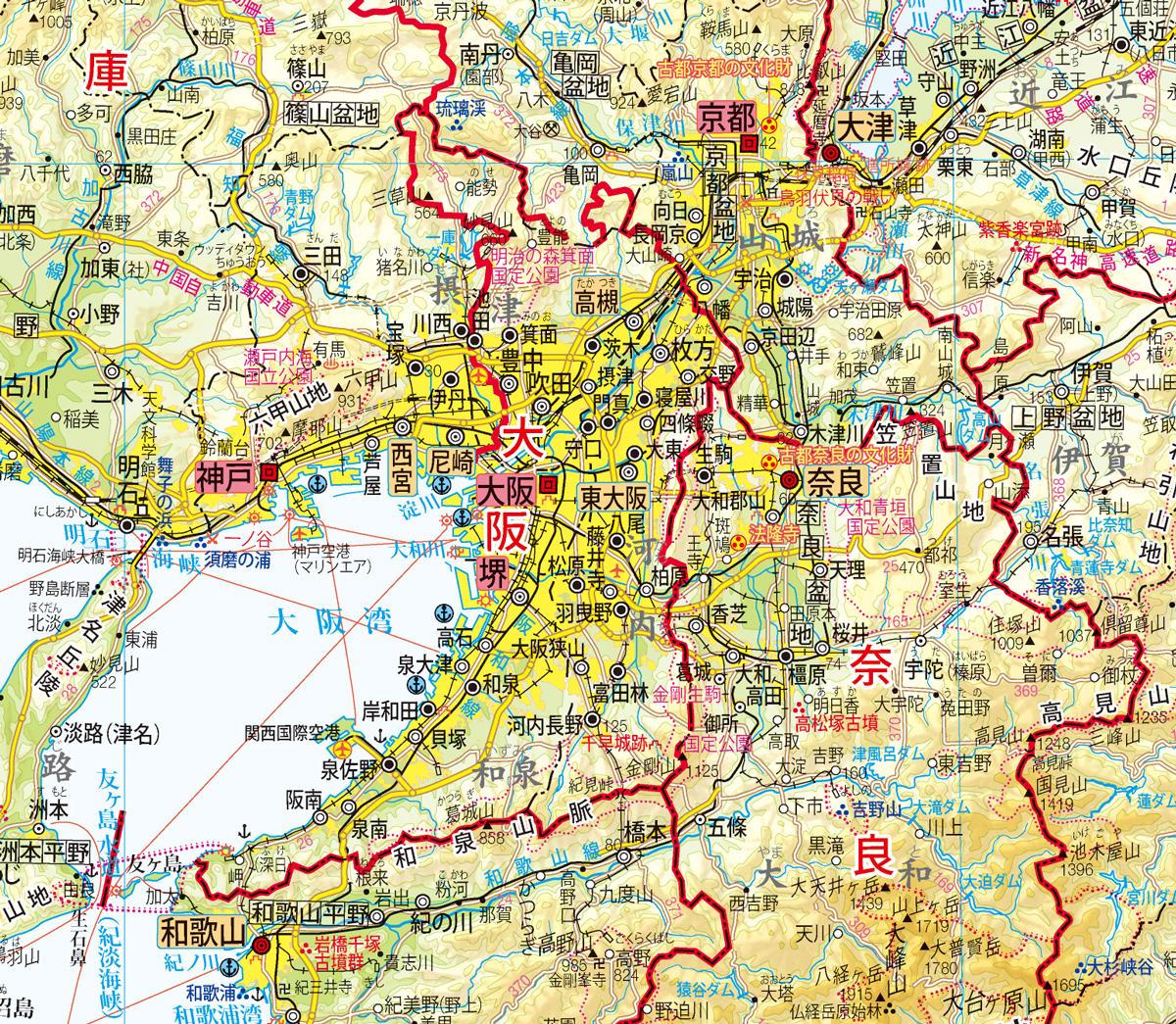 高等地図帳 2014-2015|二宮書店
