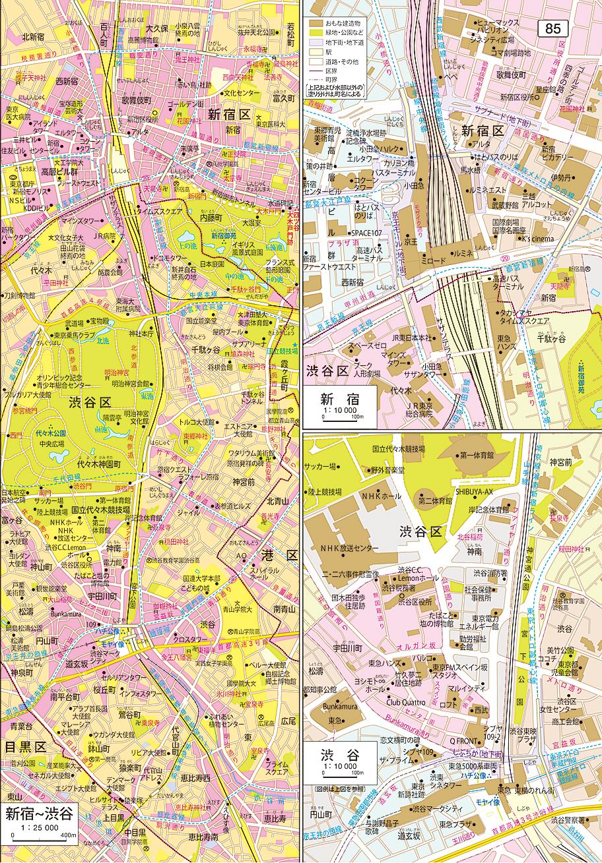 見本4 東京の都市図