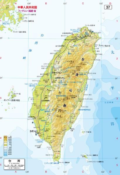 見本2 大きくてみやすい台湾の地図