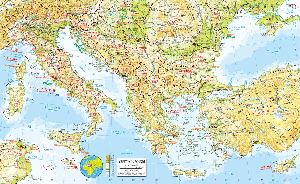 見本1 イタリア・バルカン諸国