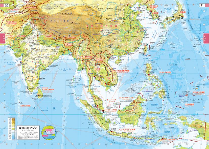 見本1 世界地図