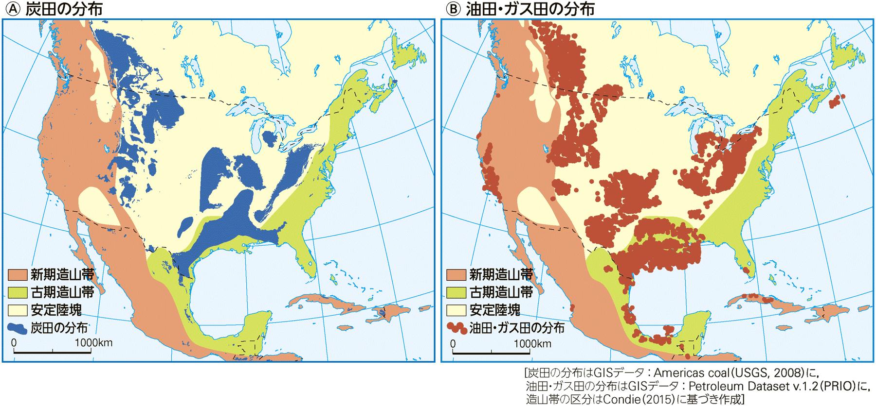 北アメリカ大陸における化石燃料の埋蔵場所と造山帯の関係